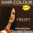 Cruset : Hair Colour [Chocolate Brown]