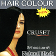 Cruset : Hair Colour [Natural Black]