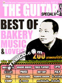 The Guitar Mag : Special - Best of Bakery & LOVEiS