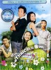 Thai TV serie : Bangrak soi 9 (Vol. 173) - Ep. 176-179 [ DVD ]