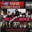 MP3 : RS - Best Collection - Heart Rock