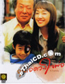 A Family [ DVD ]