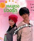 Korean serie : Smile Again (Complete Set)