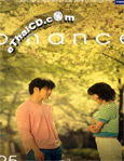 Korean serie : Romance (Complete Set)