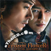 Frozen Flower [ VCD ]