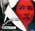 Restroom [ VCD ]