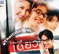 My Wonderful Life [ VCD ]