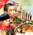 Khon Poo Khao [ VCD ]