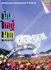 Concert DVD : Big Mountain Music Festival 10-12-2010