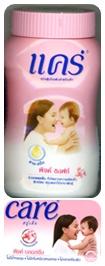 Care : Pink Blossom Powder + Soap [Set]