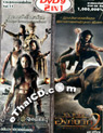 Thai Movies : 2 in 1 - Queens of Langkasuka & Ong-Bak 2 [ DVD ]