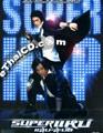 Super Hap [ DVD ]