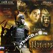 Mulan [ VCD ]