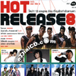RS. : Hot Release - Vol.8