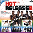 Karaoke VCD : RS. - Hot Release - Vol.8