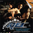 Karaoke VCD : OST - Lui