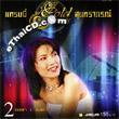 Grammy - Gold Serie Soontaraporn : Vol.2. - Nantida KaewBuasai