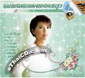 Karaoke VCD : Nantida KaewBuasai - Fark Ruk Wai Nai Pleng