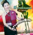 Karaoke VCD : Kai Punnipha - Sawun Bon Doi