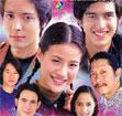Thai TV serie : Look Poo Chai Hua Jai Petch [ DVD ]