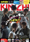 THE BOY KIMCHI : Vol. 313 [July 2011]