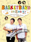 Concert DVD : Basket Band - Stand Up Show