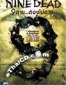 Nine Dead [ DVD ]