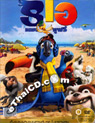 Rio The Movie (Vanilla Version) [ DVD ]