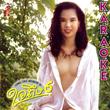 Karaoke VCD : Galaxy - Jai Tueng Vol.6