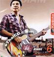 Karaoke VCD : Noo Meter : Vol.6 - Ked Ruk Jark Chaopraya
