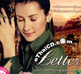 The Letter [ VCD ]