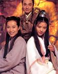 HK TV serie : Heavenly Sword and Dragon Sabre (1993) [ DVD ]