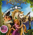 Rapunzel [ VCD ]