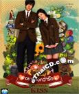 Korean serie : Playful Kiss [ DVD ]