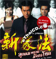 Rules of The Game [ VCD ]