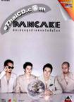 Karaoke DVD : Pancake - Kor Sanur Sood Tai Korn Wun Sin Lhok