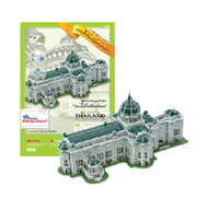 Amazing Thailand 3D Puzzle :  Ananta Samakom Throne Hall