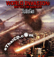 World Invasion : Battle Los Angeles [ VCD ]