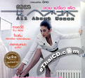 All About Women [ VCD ]