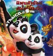 Little Big Panda [ VCD ]