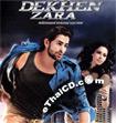 Aa Dekhen Zara [ VCD ]