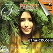 Karaoke VCD : Palmy - Stay
