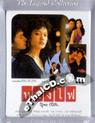 Lhong Fai [ DVD ]