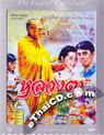 Luang Tar [ DVD ]