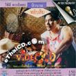 Karaoke VCD : Nick Niranarm - Yib Sib