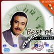 Karaoke VCD : Koong Kittikhun - Best Of