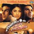 Dhadkan [ VCD ]