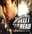 Bullet In The Head [ VCD ]