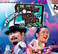 Concert VCDs : Calories Blah Blah - Rong Len Ten Kui