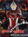 Ultraman Max Monter Battle [ DVD ]